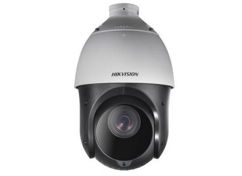 Camera IP Speed Dome hồng ngoại Hikvision DS-2DE4220IW-DE