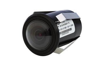 Camera hành trình chuyên dụng dahua CA-M180G-170