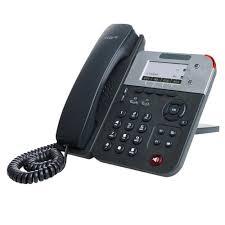 Điện thoại IP Grandstream GAC2500