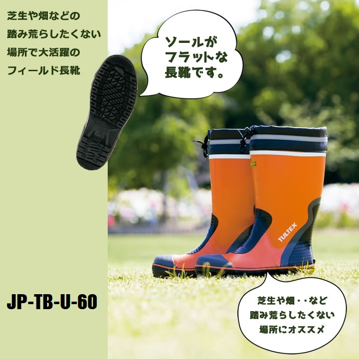 Giầy bảo hộ JP-TB-U-60