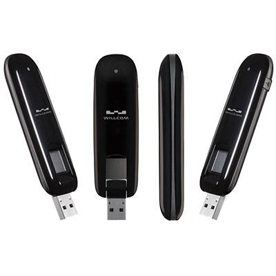 USB 3G