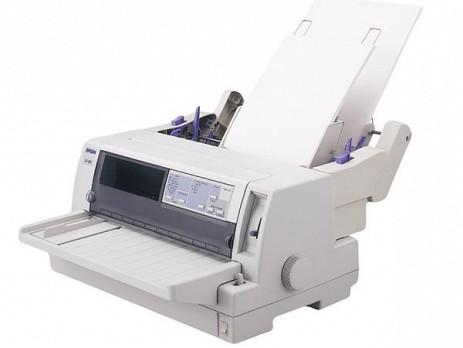 Máy in kim Epson LQ680 Pro
