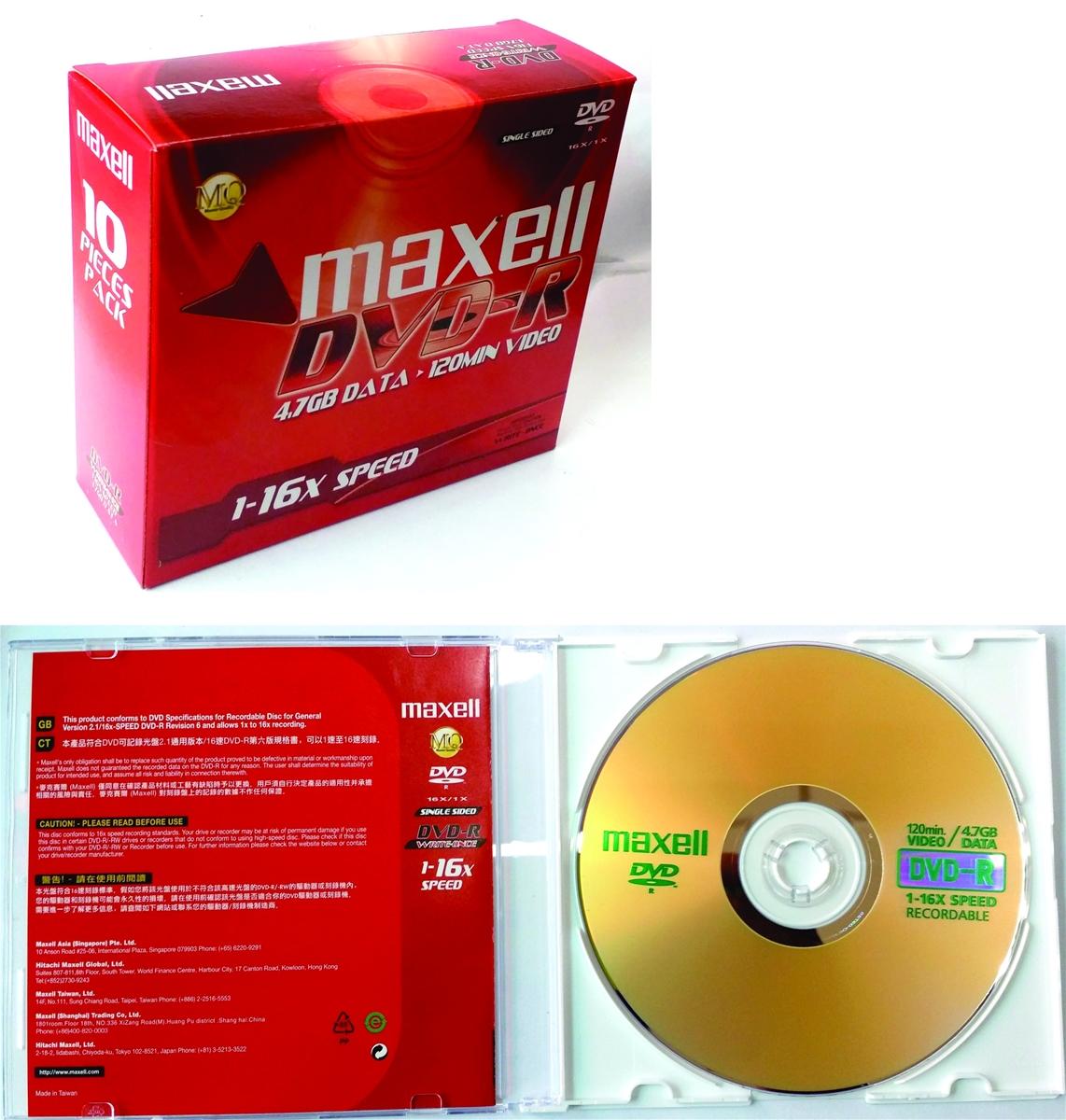Đĩa DVD trắng Maxell 4.7GB có vỏ