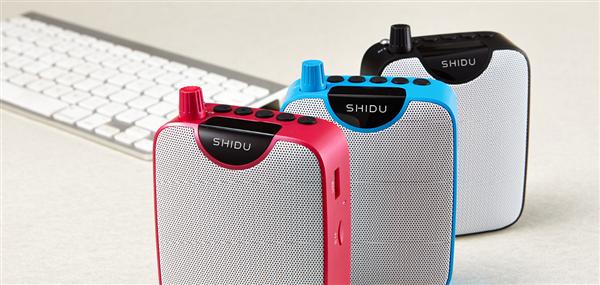 Máy trợ giảng có dây Shidu SD- M500