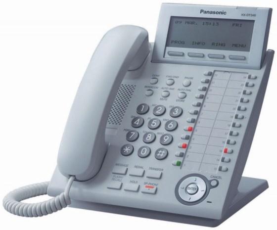 Điện thoại lập trình Panasonic KX-DT346X